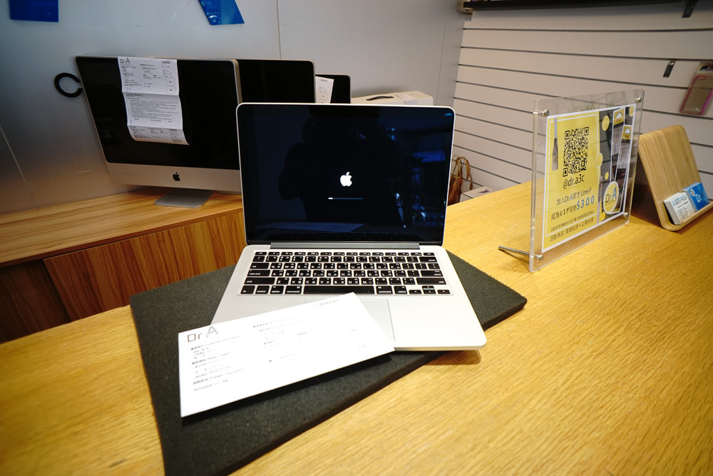 蘋果筆電、手機、平板全系列維修