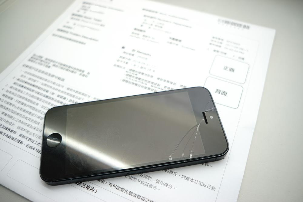 這隻手機摔到玻璃裂開