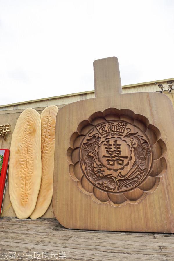 宜蘭餅發明館:[宜蘭蘇澳景點] 宜蘭觀光工廠標準示範店 第二代空姐女兒導入服務新標準 好食特牛奶酪蛋糕 | 宜蘭餅發明館