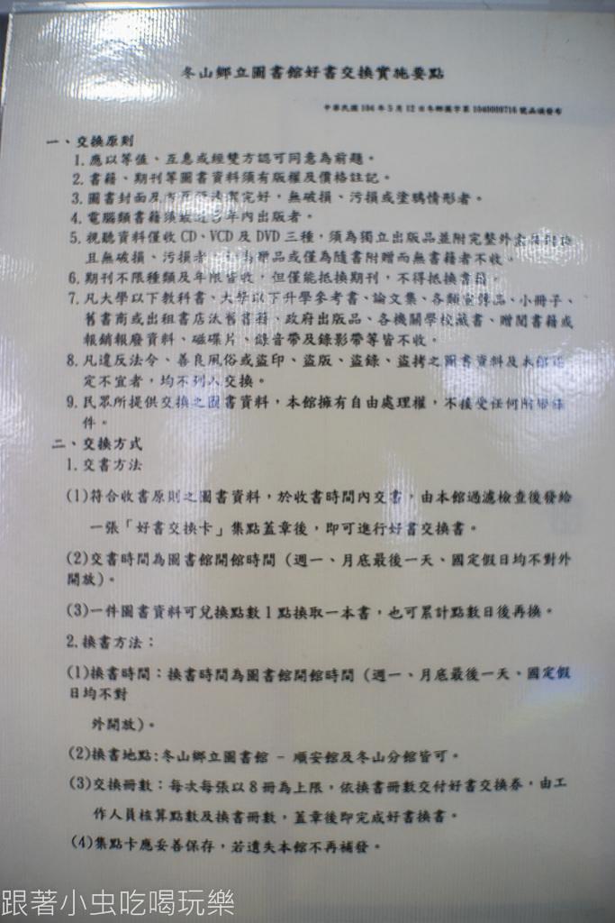 DSC09862